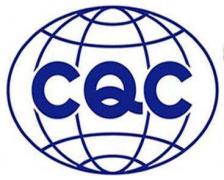 CQC认证与3C认证有什么区别?